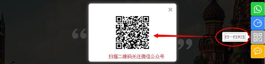 快速联系增加二维码扫码关注.jpg