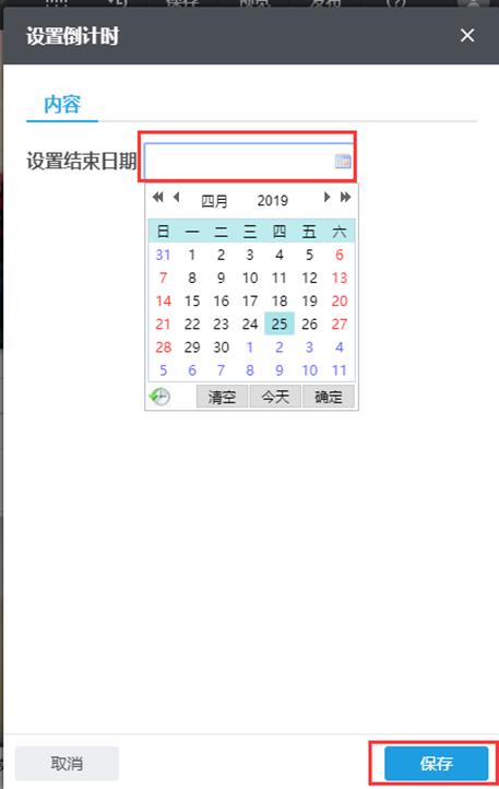 `]TNWEEJU3KI0C9N8K2DVT_副本